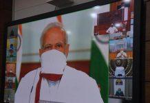 PM Modi Conference