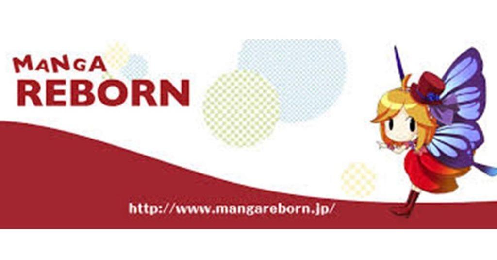 MangaReborn