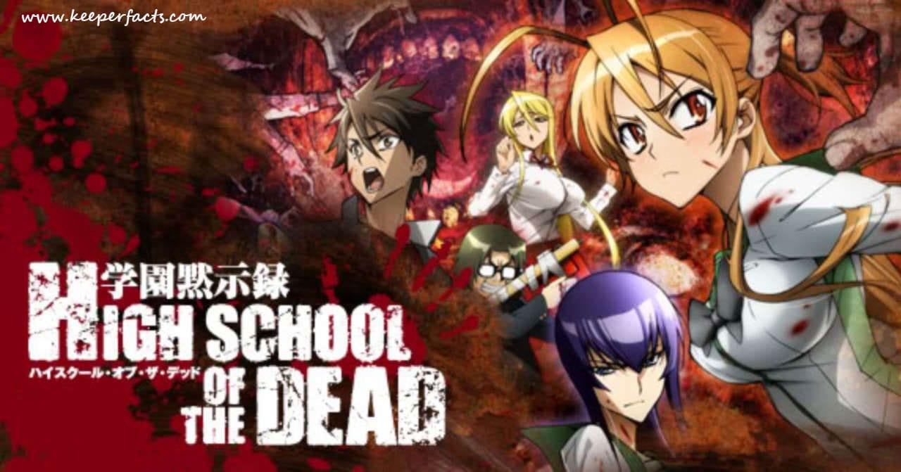 high school of the dead season 2