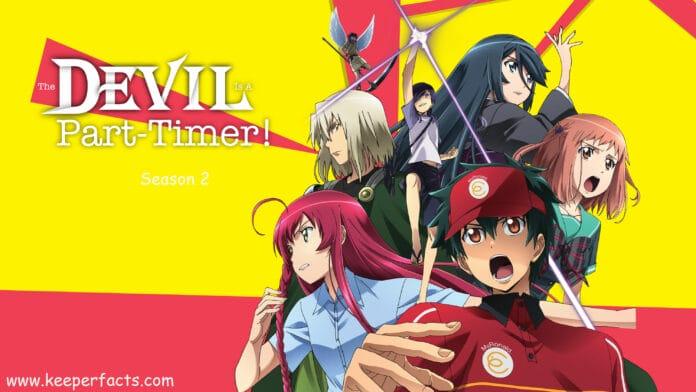 the devil is a part timer season 2