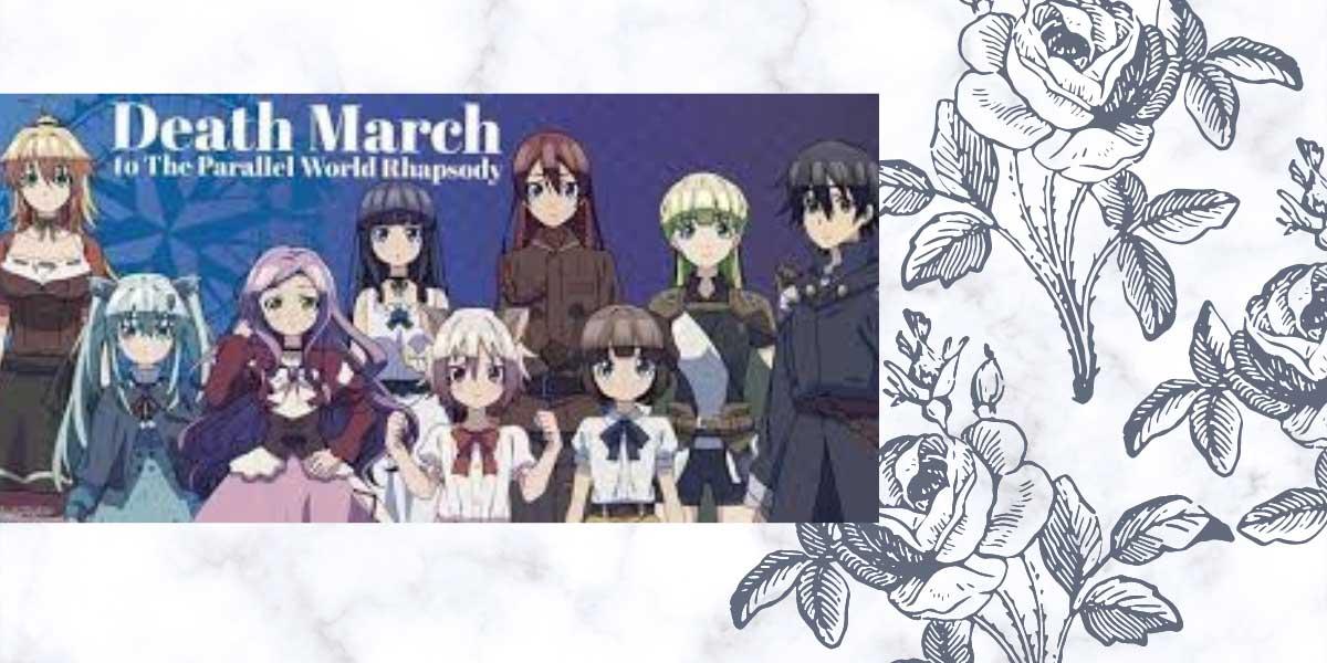 Death March Season 2