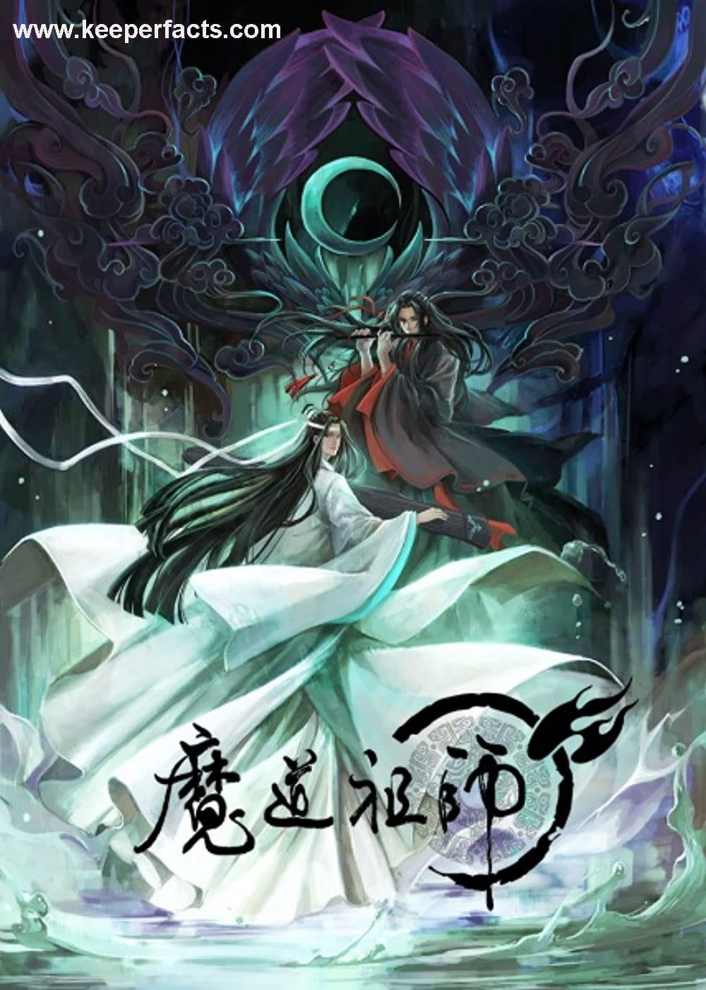 mo doa zu shi season 3