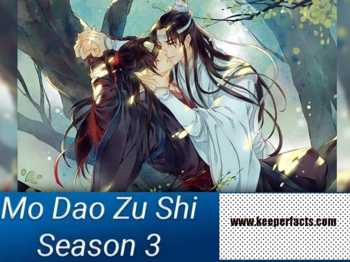 mo dao zu shi season 3