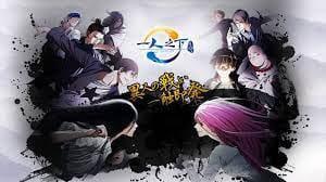 Hitori No Shita Season 3: The Outcast   Anime Reviews   What's new this time?