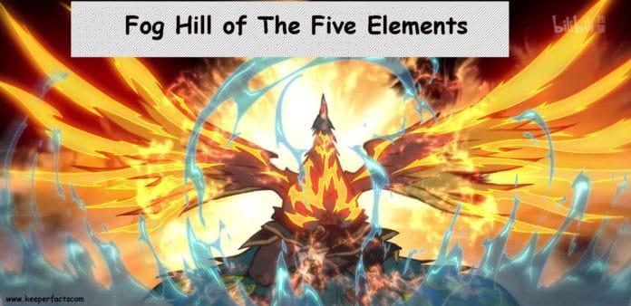 Fog hill of five elements