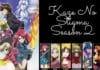 Kaze-No-Stigma-Season-2